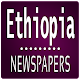 Download Ethiopia Daily Newspapers For PC Windows and Mac
