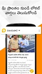 screenshot of Lokal App - Telangana and Andhra Telugu Local News