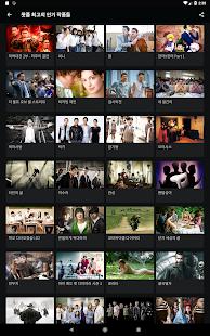 App 왓챠플레이 영화 드라마 2주 무료 감상 APK for Windows Phone