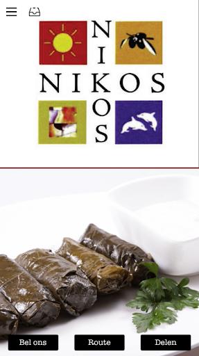 Restaurant Nikos