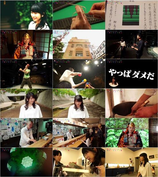 (TV-Variety)(720p) 横山由依 – がはんなり巡る 京都いろどり日記 ep47 170517