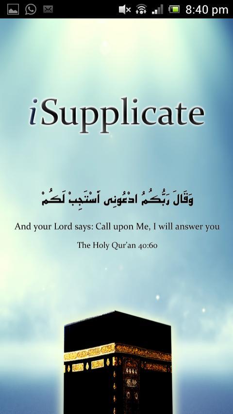Скриншот iSupplicate (Dua Library)