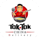 TOK TOK CHINA TEMAKERIA for PC-Windows 7,8,10 and Mac