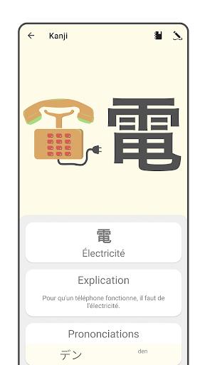 Kanji Burger - La mnu00e9motechnique pour le japonais 1.1.5 screenshots 3
