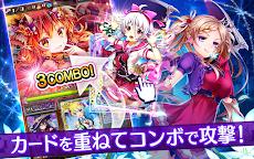 神姫覚醒メルティメイデン-美少女ゲームアプリ-のおすすめ画像2