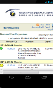 SGS Earthquake App screenshot 3