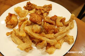 三味鹽酥雞
