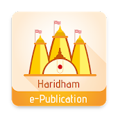 Haridham e-Publication