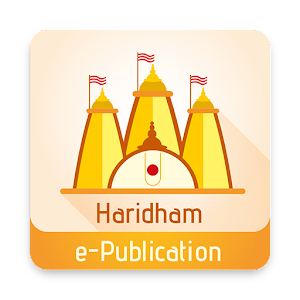 Haridham e-Publication for PC