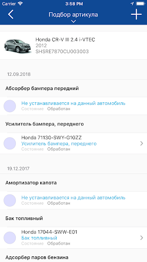Exist 8.16 screenshots 4