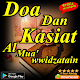 Doa Dan Kasiat Al-Mua'wwidzatain Download on Windows