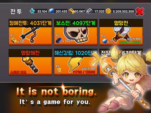 Defence Master 22.7 screenshots 8