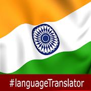 Bengali English Translator