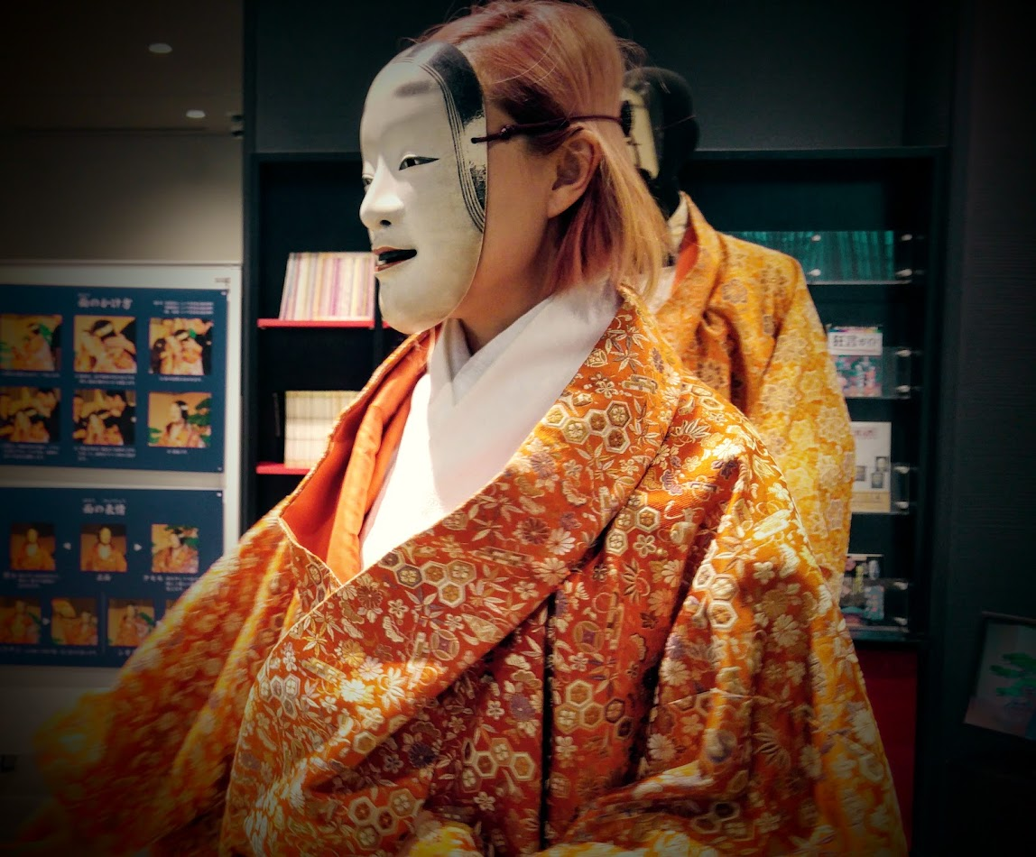 "Kanzawa – Noh Theatre Museum Experience – Wearing the ""Magojiro"" Mask"
