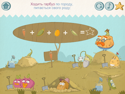 Всяка Музяка - karaoke game- screenshot thumbnail