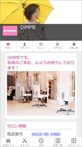 DiMPlE 2.0 Windows u7528 1