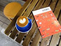 賽沃克咖啡專門店 SideWalk Espressobar