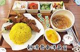 熱浪島南洋蔬食茶堂斗六店