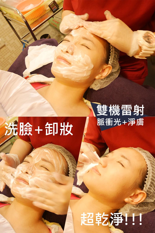 洗臉2.jpg