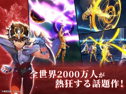 聖闘士星矢 ライジングコスモ (Unlimited Money) 6