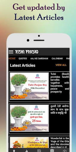 Rishi Prasad - Satsang, Health, Quotes, Gita ... screenshots 17