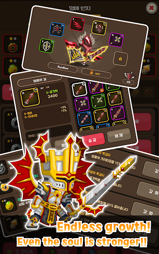 CashKnight ( Ruby Event Version ) Ігри для Android screenshot