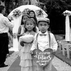 Wedding photographer Michel Bohorquez (michelbohorquez). Photo of 04.04.2017