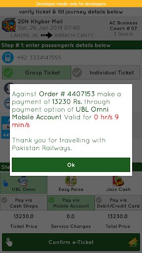 Pakistan Railways Official 4.4 screenshots 5