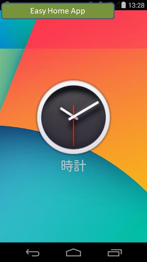 Easy Home App 1 Windows u7528 1