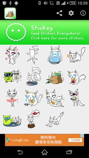 Stickey Cat Family