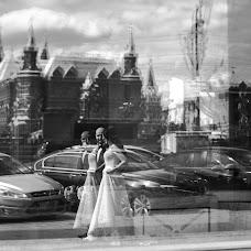 Wedding photographer Katerina Dogonina (dogonina). Photo of 03.05.2016