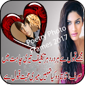 Heart Touching Poetry Frames