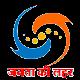 Janta Ki Lahar Download on Windows