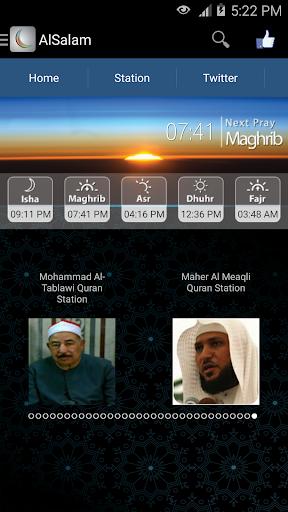 AlSalam Azan Prayer Quran