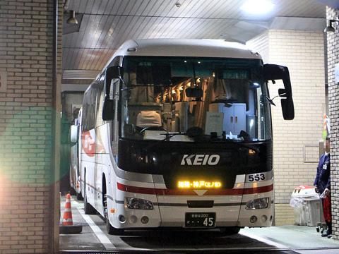 京王バス東「新宿神戸姫路線」(プリンセスロード) 81553 神戸三ノ宮にて その1