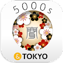 Listening Game! 5000s Jpn/Eng icon
