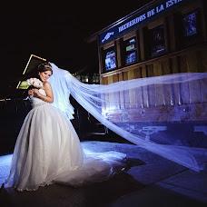 Wedding photographer Leonardo Sagastegui (LeonardoSagaste). Photo of 04.05.2016