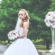 Wedding photographer Ekaterina Efremova (CatyPro). Photo of 11.12.2016