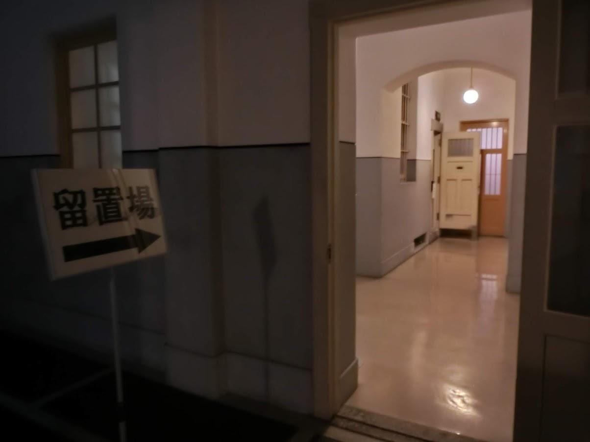 名古屋市市政資料館留置場入口