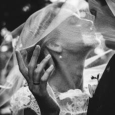 Wedding photographer Dmitriy Kuvshinov (Dkuvshinov). Photo of 24.03.2018
