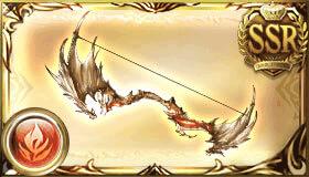 無垢なる竜の弓