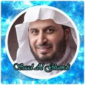 Saad Al Ghamdi Full Quran Offline Mp3 icon