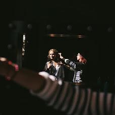Wedding photographer Mariya Evseeva (Foxik-85). Photo of 24.10.2018
