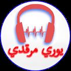Songs of Yuri Markadi icon