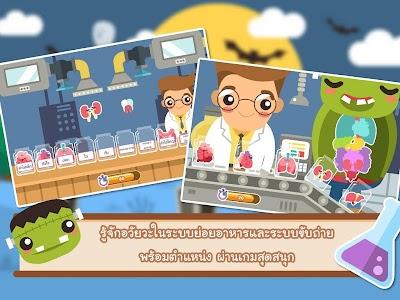 Franken Factory screenshot 11