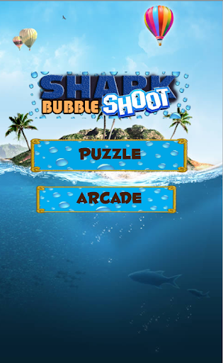 サメのバブルシューター