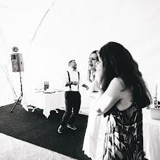 Wedding photographer Vasiliy Klimov (klimovphoto). Photo of 26.11.2017