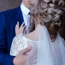 Wedding photographer Tatyana Gaynulina (Gaitatiana). Photo of 16.05.2018