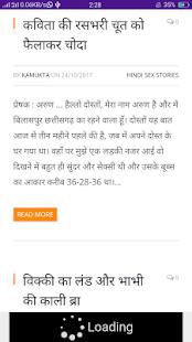 hindi sexy story - náhled