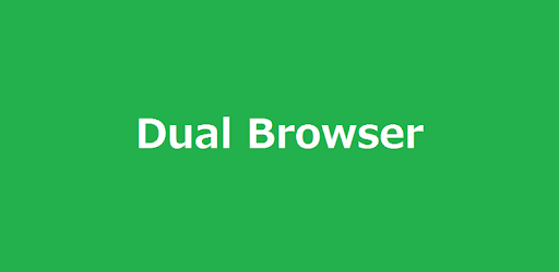 Dual Browser (Paid) app for Android screenshot